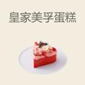 , , 蛋糕