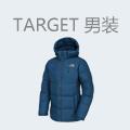 Target Fantasy男装