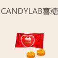 candy lab,