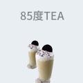 85度tea
