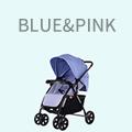 Blue&Pink蓝粉婴童